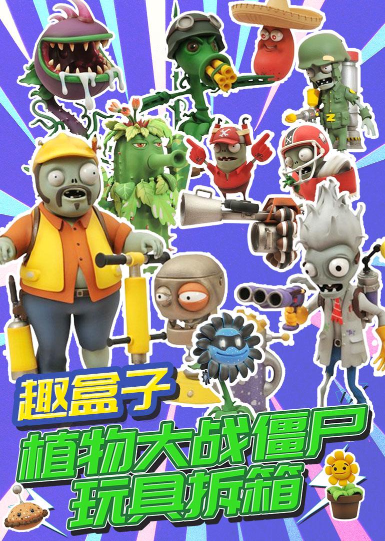 90年代日本动漫大全_动漫大全-动漫排行榜-开心123
